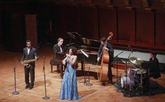American Music Institute/ UM Gershwin Initiative